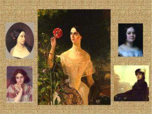 Женские образы в русской классической литературе