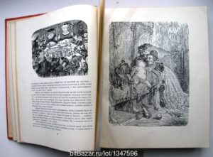 Гаргантюа и Пантагрюэль характеристика образа Гаргантюа