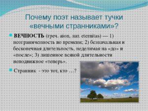 Анализ литературных произведений ( СТИХОТВОРЕНИЙ ) Лермонтова М.Ю.