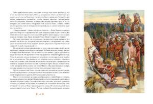 Характеристика образа Ункаса в творчестве Купера Д. Ф.