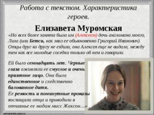 Повести Белкина характеристика образа Берестов Алексей Иванович