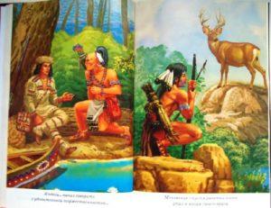 Характеристика образа Чингачгука в творчестве Купера Д. Ф.