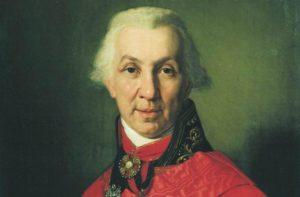 Исторические портреты в творчестве Г. Р. Державина