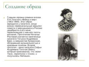 Что делать характеристика образа Мерцаловой Натальи Андреевны