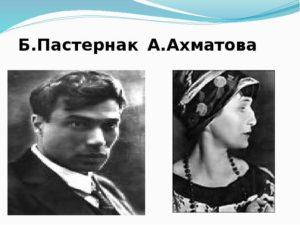 А.А. Ахматова в воспоминаниях современников