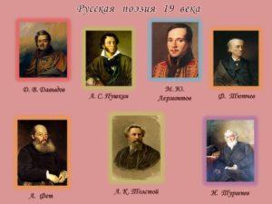 Русская поэзия конца XIX века и французские лирики