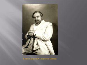 Вишневый сад характеристика образа Симеонова-Пищика Бориса Борисовича